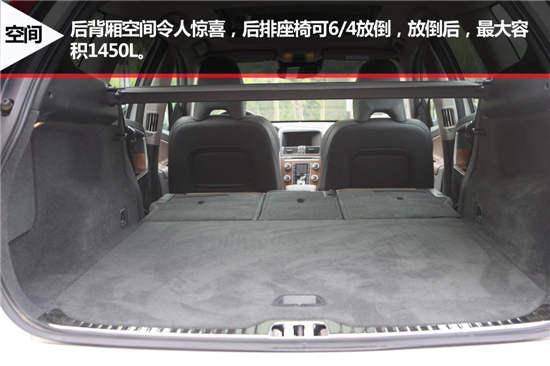 全小坦克SUV沃尔沃XC60高清图片