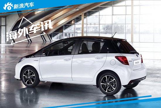 豐田2016款雅力士或明年1月歐洲上市發售高清圖片