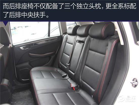 众泰大迈x5实拍图解 自动挡车型来袭