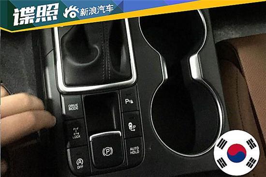 国产起亚kx5实车照曝光