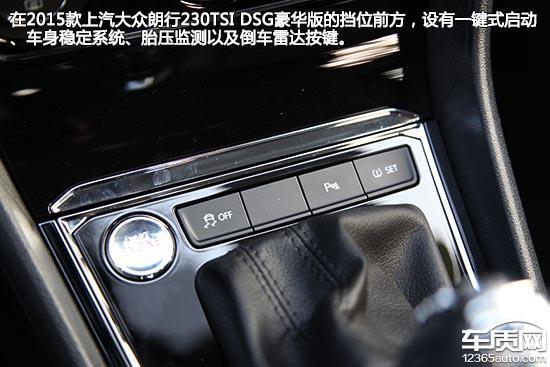 值得一提的是,经过设计师多次人性化调试,该中控台整体侧倾于驾驶员