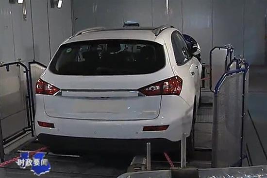 汉腾汽车首款SUV下线 将推出新能源汽车高清图片