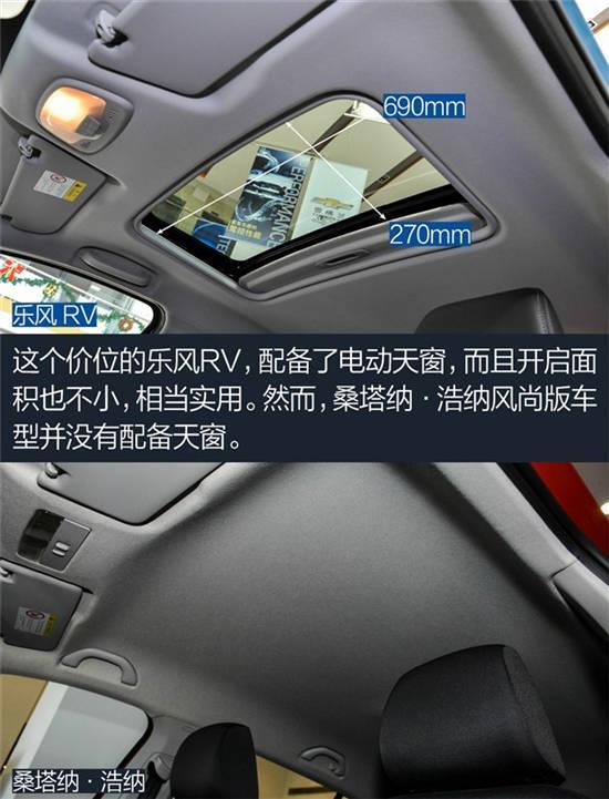 1·4l的新款桑塔纳车内配置图片