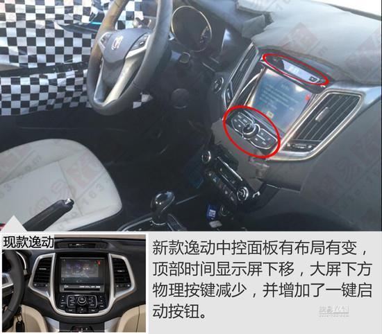 长安汽车v7cd按钮接线图