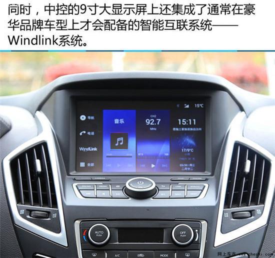 凭什么 试驾新东风风神AX7 1.4T高清图片