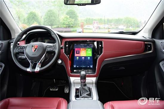 荣威公布RX5 2.0T车型配置 7月6日上市高清图片