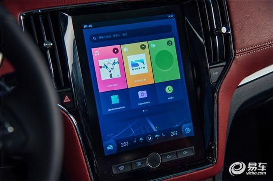 荣威RX5 7月6日上市 两种排量 8款车型高清图片