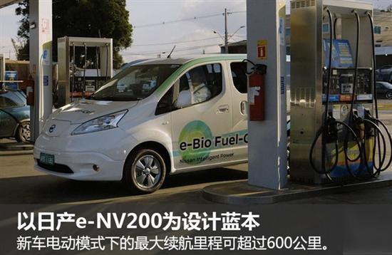 日产推全新燃料电池车