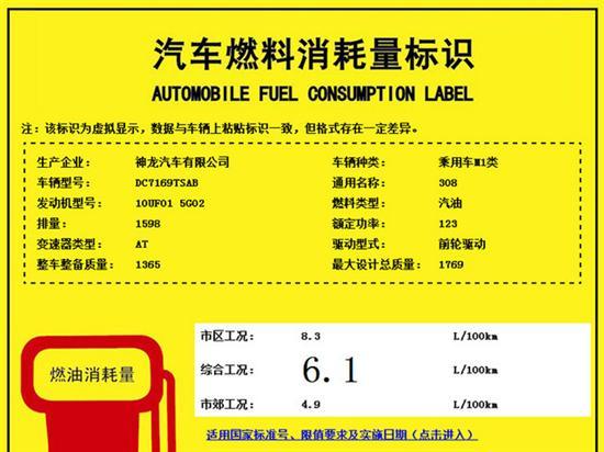 美高梅注册平台 2