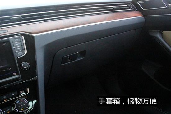 2017迈腾中控台功能键图解