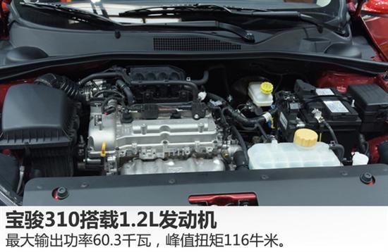 宝骏小型两厢车将上市 搭载1.2升发动机高清图片