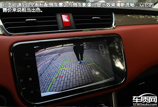 北汽m30加装倒车影像接线图