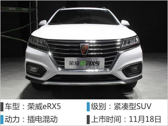 广州车型15款新源汽车SUV别墅近半数效果图大全车展v车型图纸及文层图片