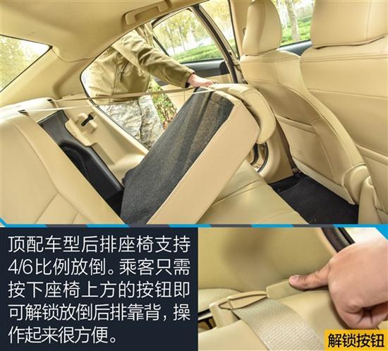 评测2017款丰田威驰