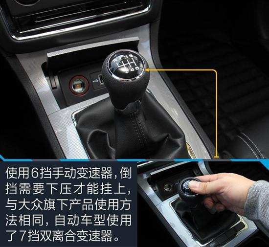 测荣威RX5 20T手动版 1.5T动力10秒破百高清图片