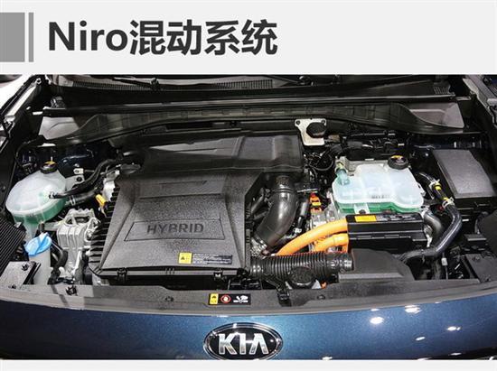 起亚混动小SUV油耗不足5升 动力系统揭秘高清图片