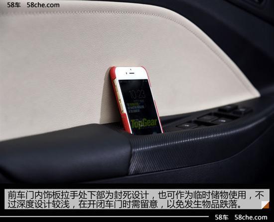 长安悦翔v7人性化体验手套箱表现优异传祺gs4浙江优惠多少钱图片