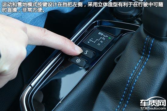 东风标致308为驾乘人员提供了四门一键升降车窗