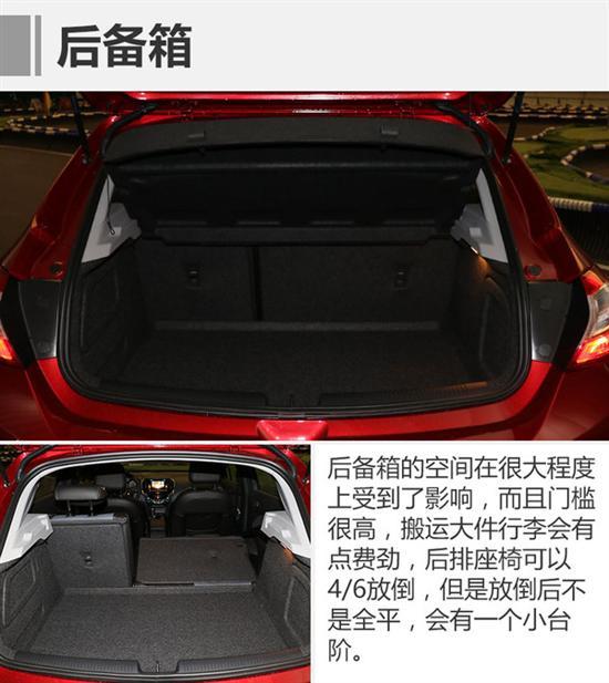 全新科鲁兹两厢版在空间上尽可能的保证乘坐空间不受到造型的影响,所以前排后排座椅的空间表现都还算优秀,再加上不错的座椅舒适性,应该有不错的驾乘感受,车内的储物空间不算丰富但是也常使用也够了,唯独就是后备箱的空间着实不算大,而且门槛高,会造成一定的不便。 动力组合:同三厢版一致