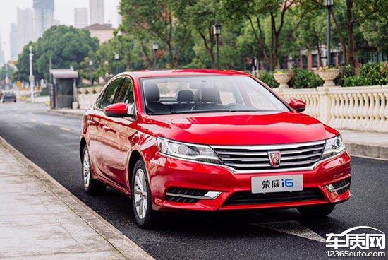 荣威i6将于2月17日上市今年图片就等它起亚东风k5油电混汽车报价及买车图片
