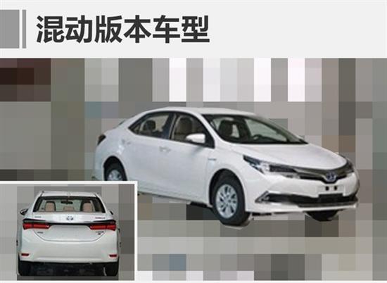 新款卡罗拉双擎较现款车型变化不大,飞翼式进气格栅配与两侧头灯组相连。且品牌标识与头灯组内加入蓝色元素装饰。前保险杠造型棱角分明,并镶嵌镀铬装饰条贯穿至两侧雾灯区域。此外,新款卡罗拉双擎在车尾处配有Hybrid标识,以彰显混动车型身份。
