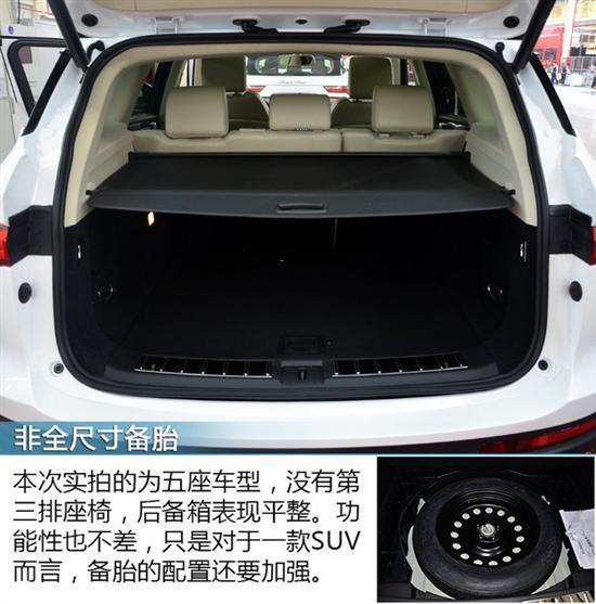 酷似路虎揽胜 众泰全新T700实拍解析