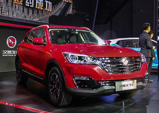 X7S重磅亮相2017重庆国际车展