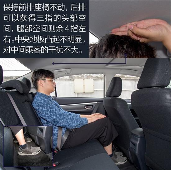 2013朗逸空调使用图解