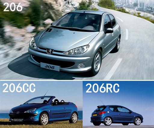 标致206二手车价格_传奇或将重生!标致205 GTi设计图曝光 - 车质网
