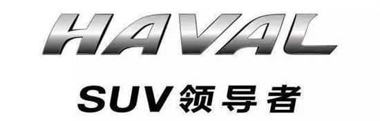 logo logo 标志 设计 矢量 矢量图 素材 图标 550_175