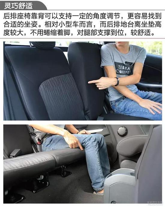 导购 正文      另外,后排座椅的靠背可以支持一定的角度调节,更容易