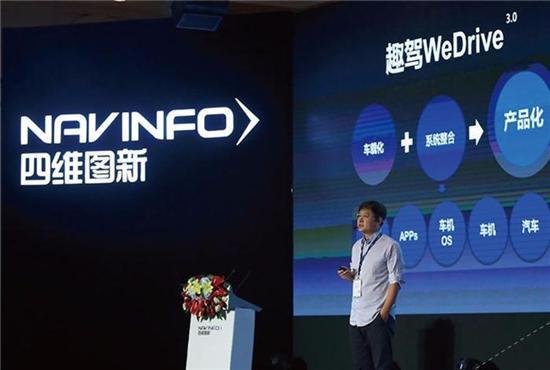 中国无人驾驶高精度地图领先全球吗?