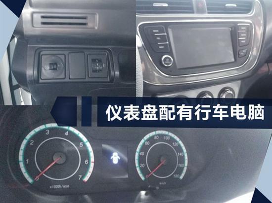 """长安推欧诺""""升级版""""车型 竞争五菱宏光s"""