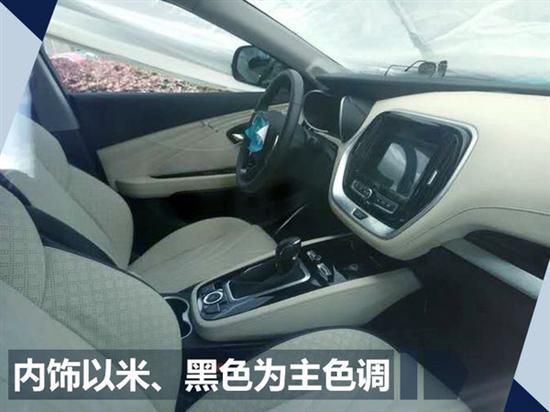 开瑞七座SUV X70曝光 配10英寸液晶大屏高清图片