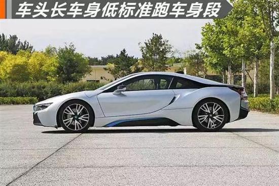 车头设计较长,车身低矮,营造出一副标准的跑车身段,极具动感.