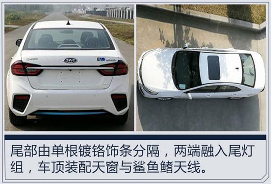 江淮iEV7T纯电动轿车 12月上市 续航达385km高清图片