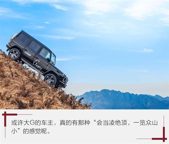采用了非承载式车身结构,与车身上装部分相连的是梯形车架.