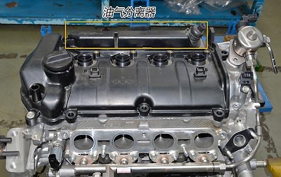 资料显示,本田l15b发动机的油气分离器结构应属于迷宫式,机油蒸气在通