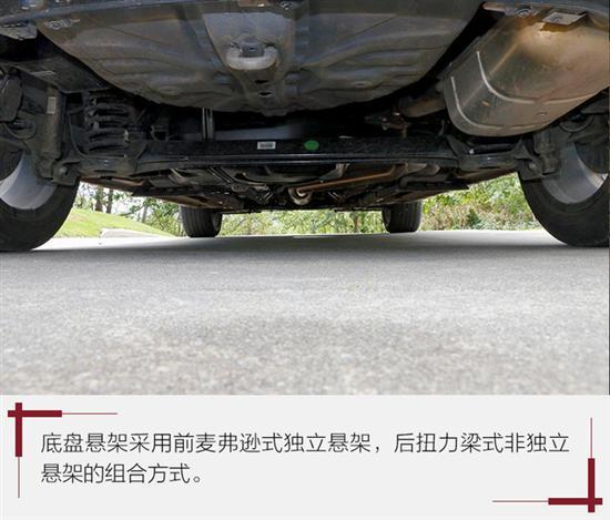 方向盘够让日常驾驶的体验得到进一步的来说,型号提升,新款的帝豪gs乐1s摄像头总体图片