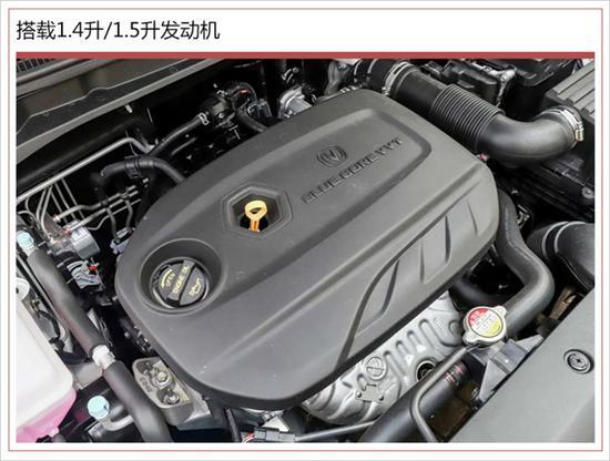 5l发动机最大功率78.5千瓦.传动系统方面,匹配手动或5速双离合变速箱.