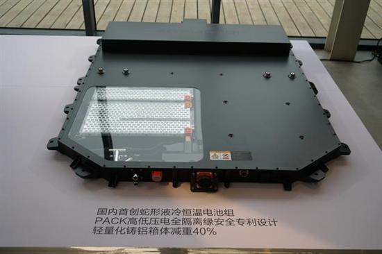 零跑s01内饰手绘图曝光 双屏设计夺眼球
