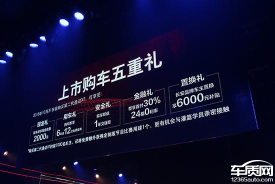 下载app送彩金平台网址 4