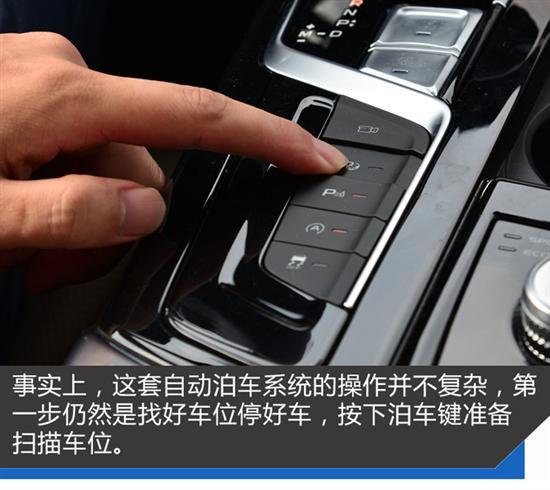 bob娱乐:自动驾驶16万即可拥有 博瑞GE智能驾驶体验