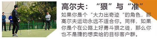 手机版美高梅网站 25