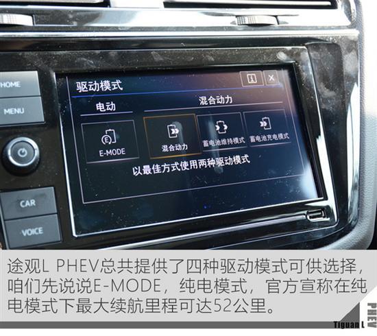 北京pk10 16