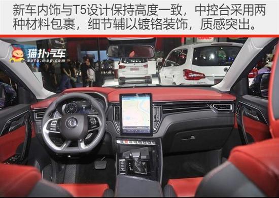 北京pk10 5