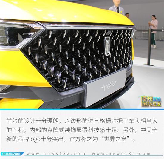新蒲京棋牌官网 3