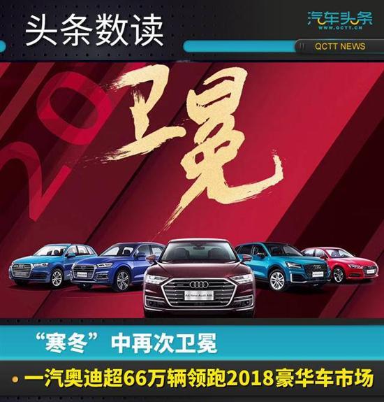 葡京唯一官方app网站 2