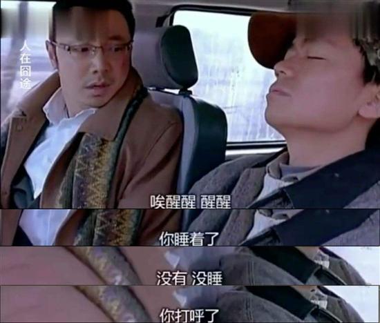 """开车不注重这些细节 别说你是""""老司机""""!"""