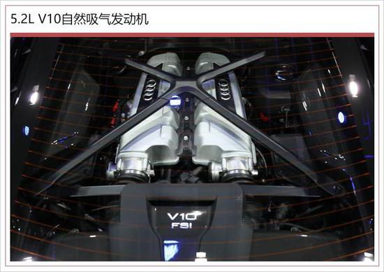 自吸V10絕唱 奧迪新款R8動力提升/年內入華_發動機艙清洗